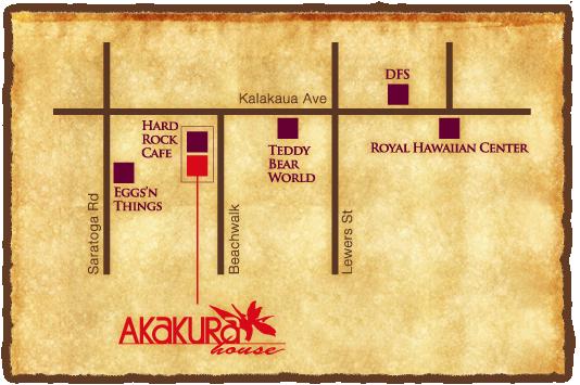 akakura house3