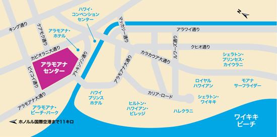 アラモアナショッピングセンターまでの地図