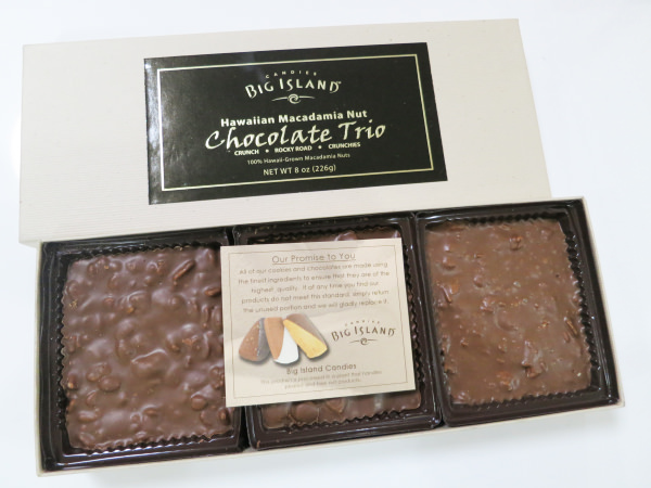 チョコレートナッツ