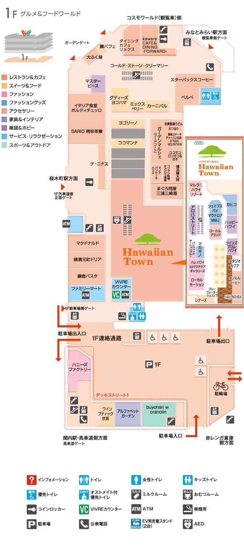 横浜ポーターズマップ