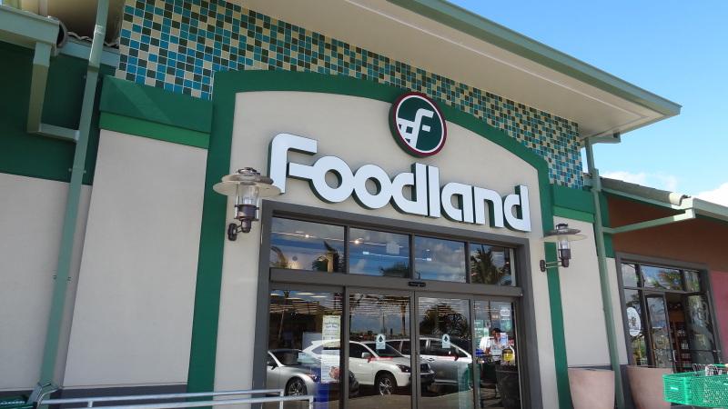 foodland1