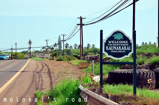 カウナカカイ1