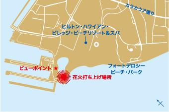 花火マップ