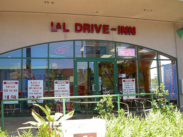 L&Lドライブインの外観