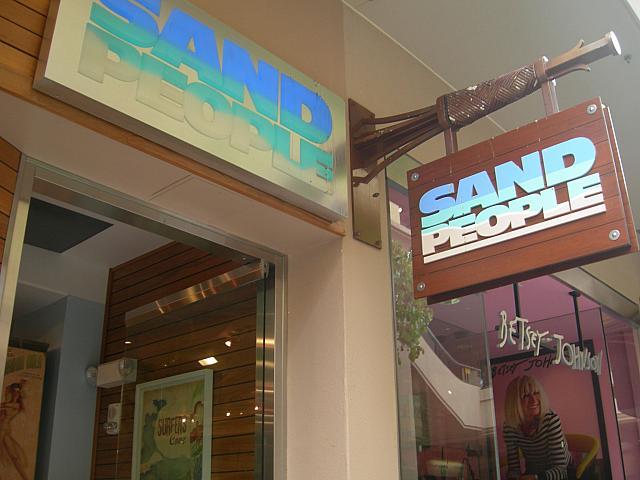 サンドピープル3