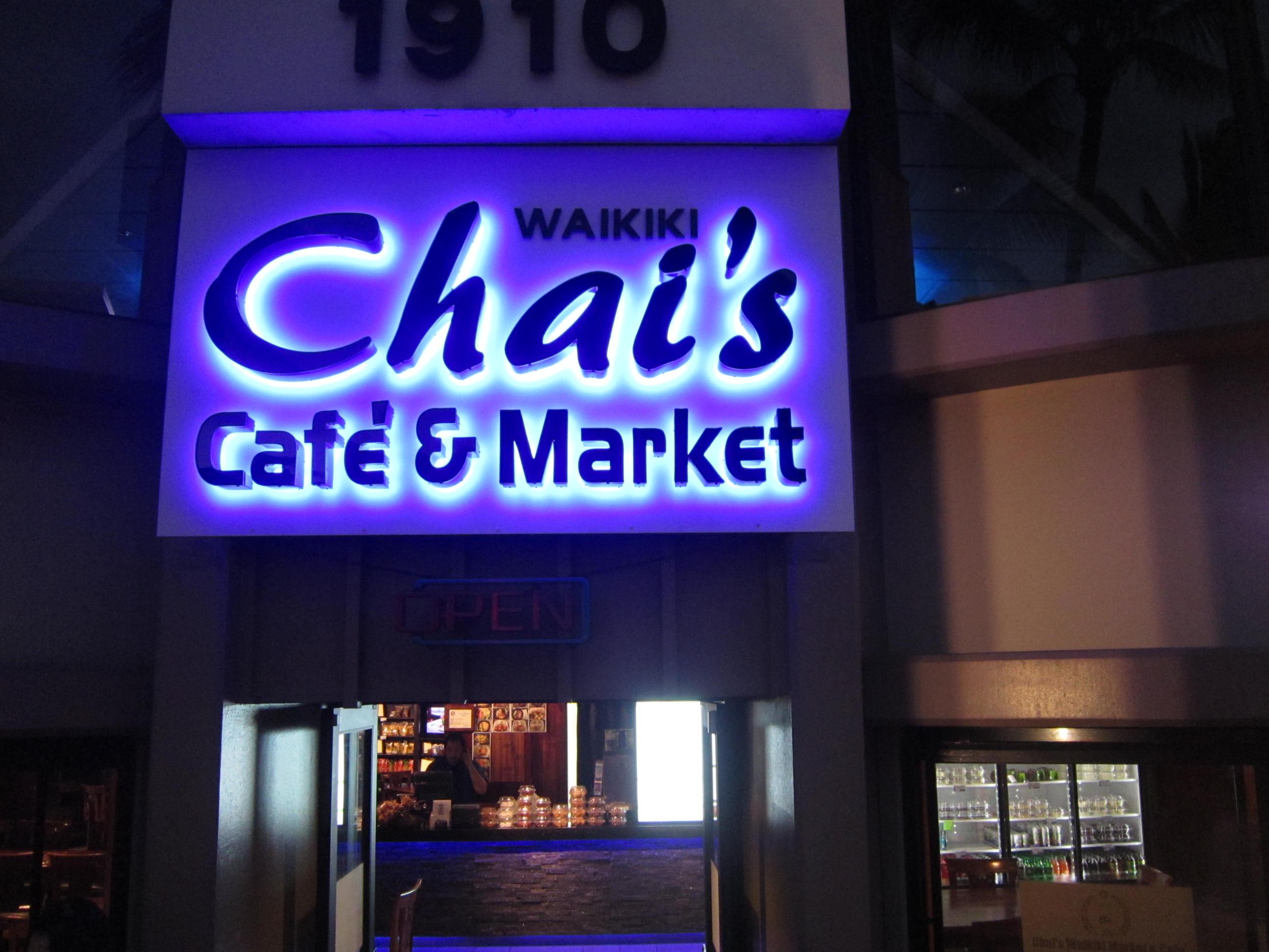 チャイズ・ワイキキ・マーケット&カフェ