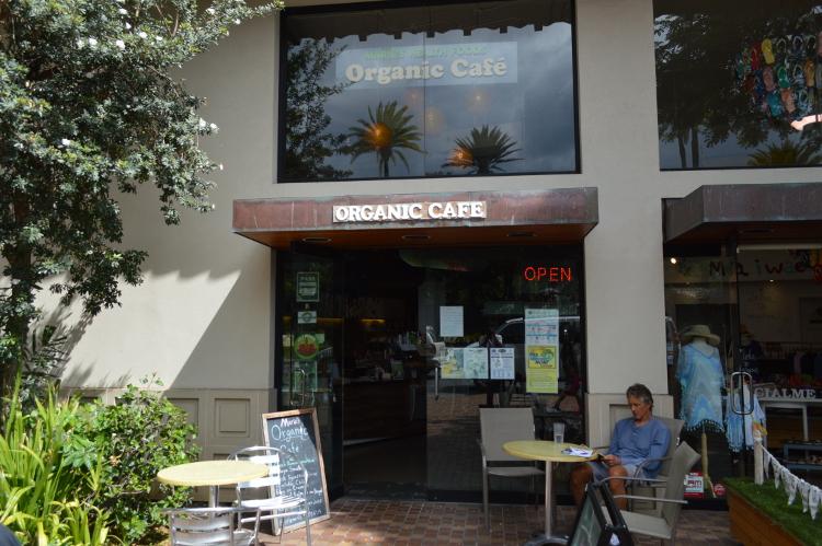 オーガニックカフェの外観