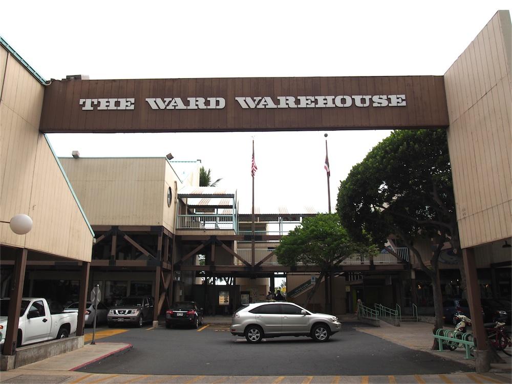 ワードウェアハウス