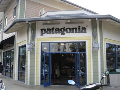 パタゴニア店