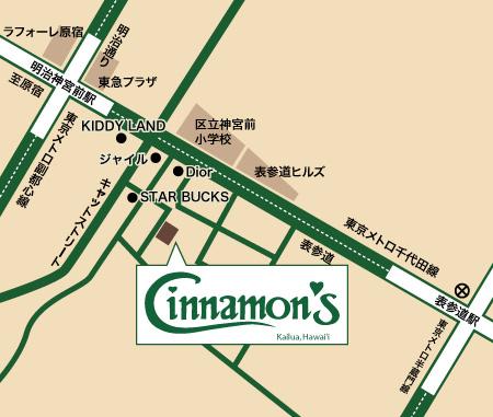 シナモンズマップ