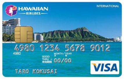 ハワイアン航空のマイル