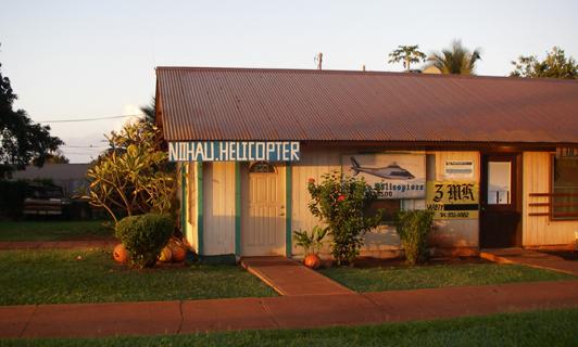 ニイハウヘリコプター