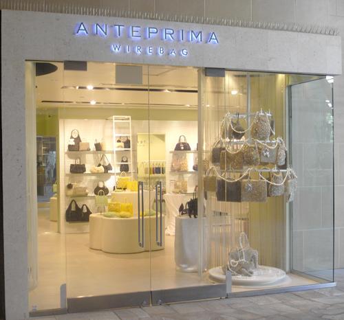 アンテプリマ・ワイヤー・バッグ
