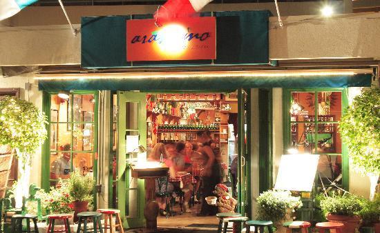 アランチーノ ビーチウォーク店
