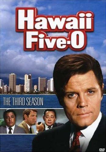 ハワイ5-0