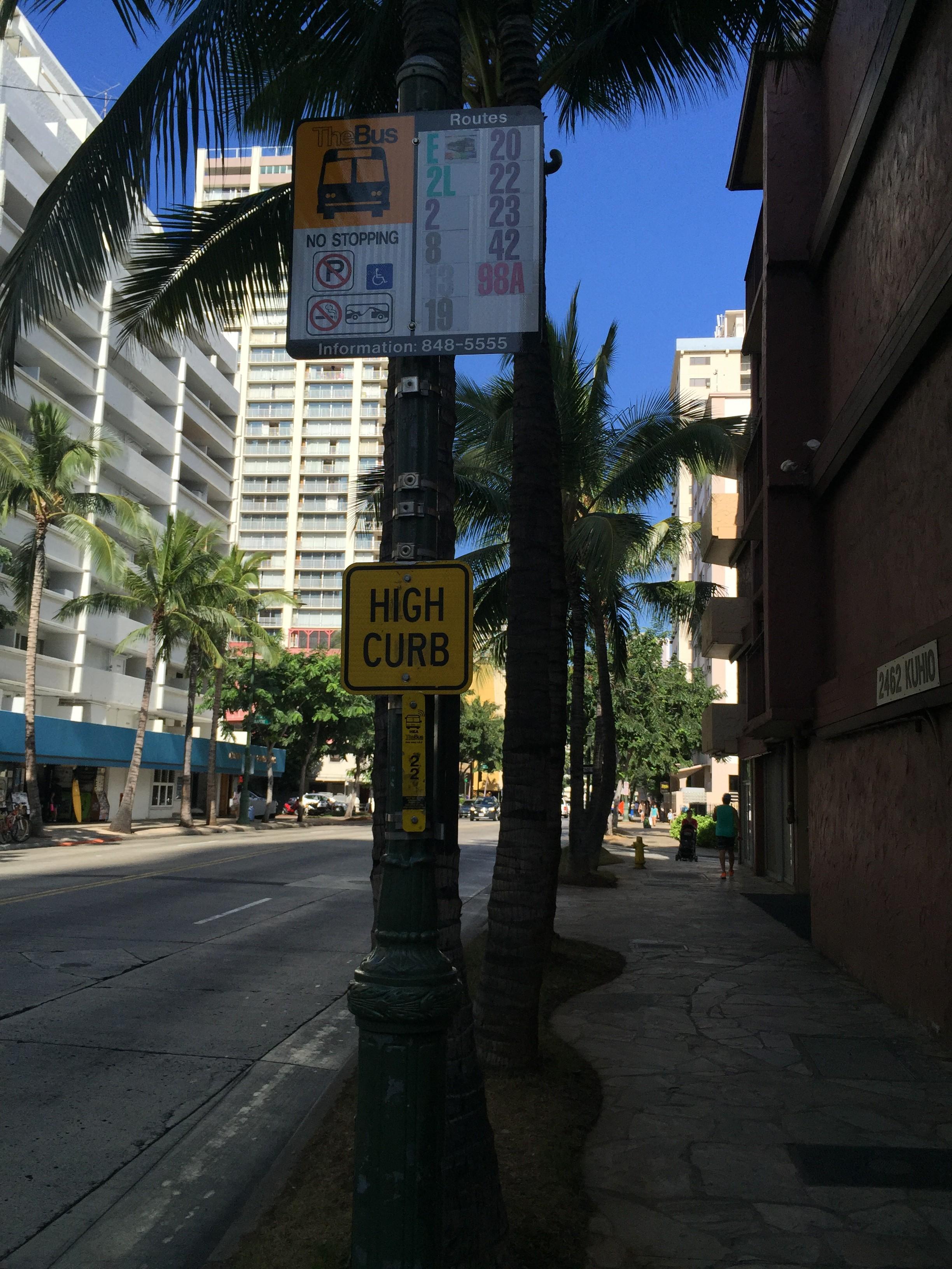 ハワイ カイルア バス停の番号
