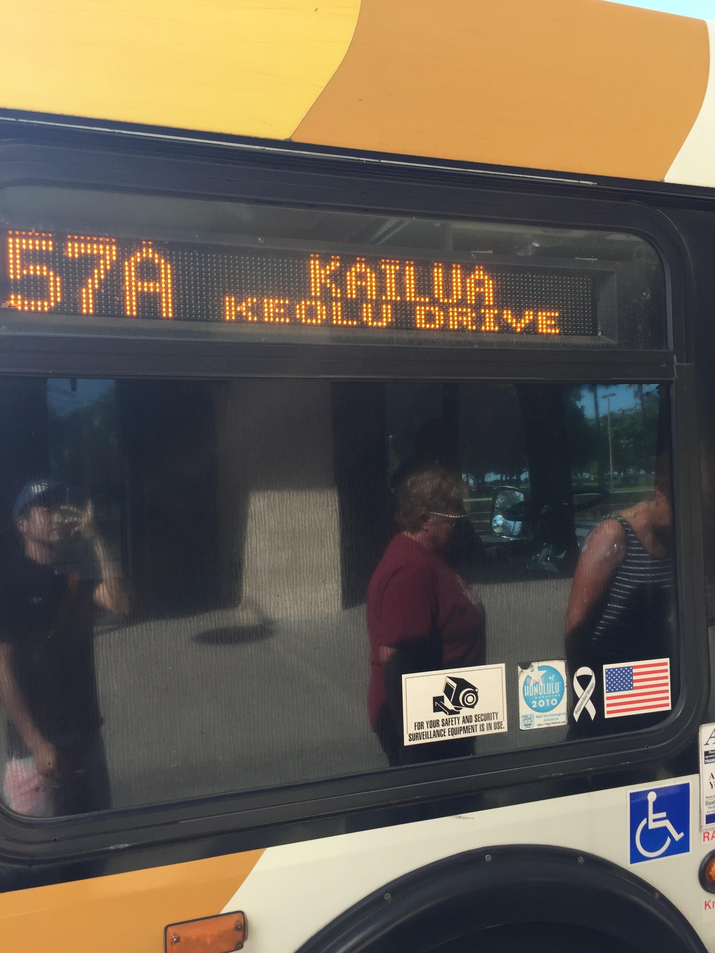 ハワイ カイルア 57番のバス