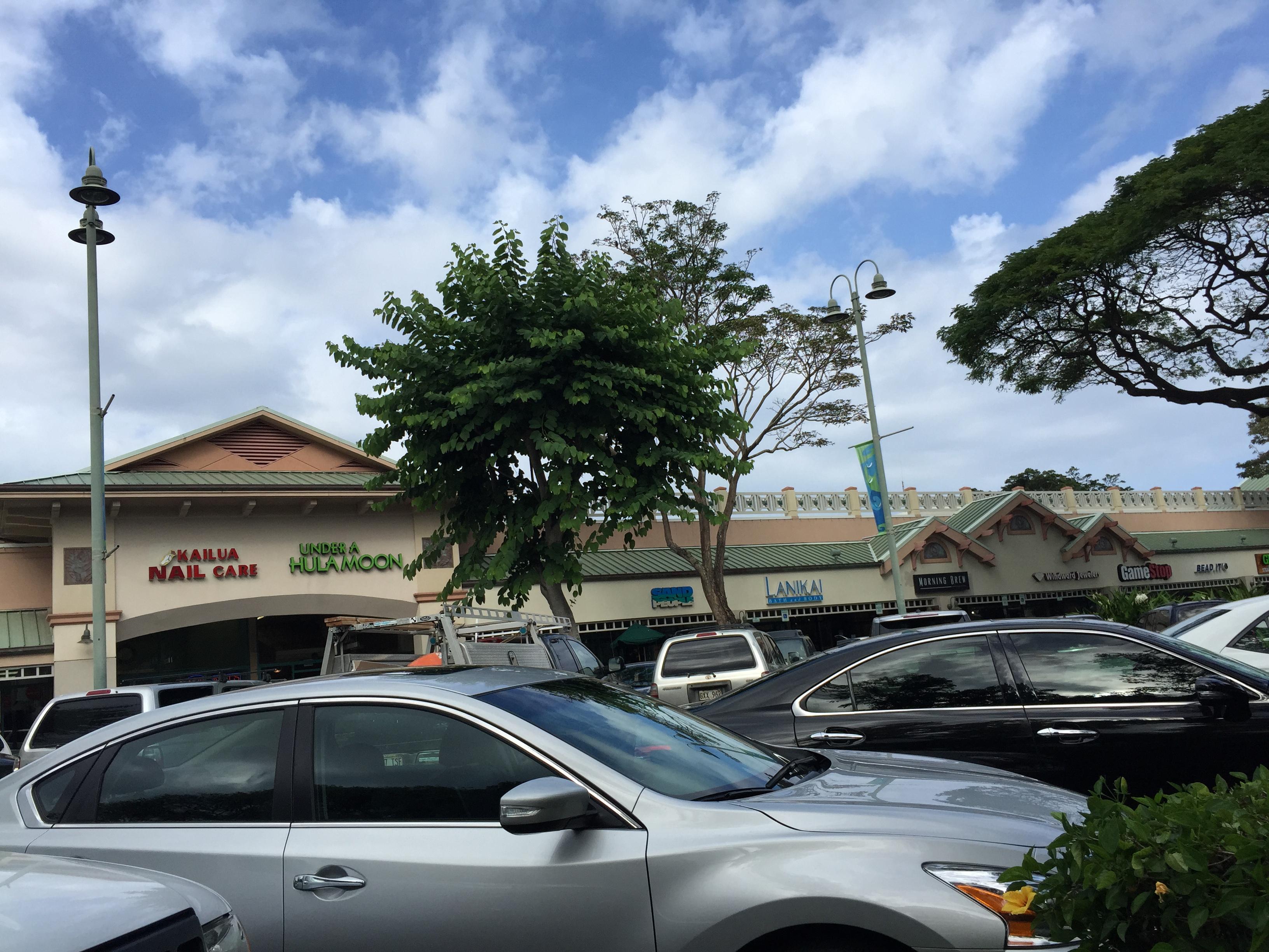 ハワイ カイルア カイルアショッピングセンター