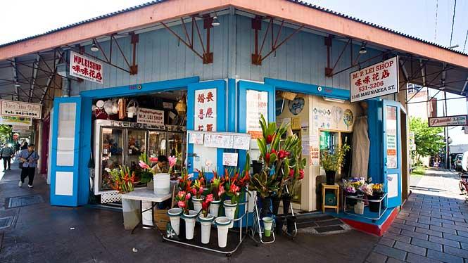 チャイナタウンの生花店
