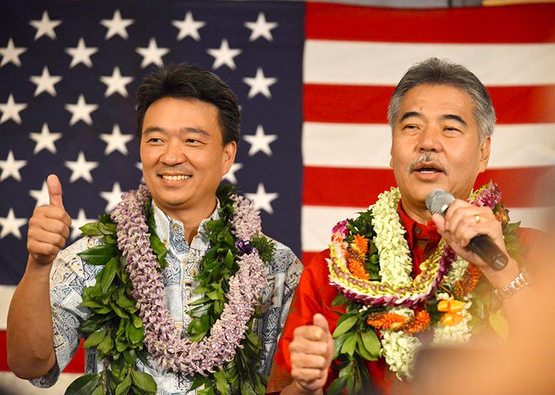 ハワイの日系人