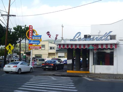 ハワイオアフ島店舗