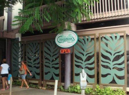 ハワイ シナモンズレストラン メニュー