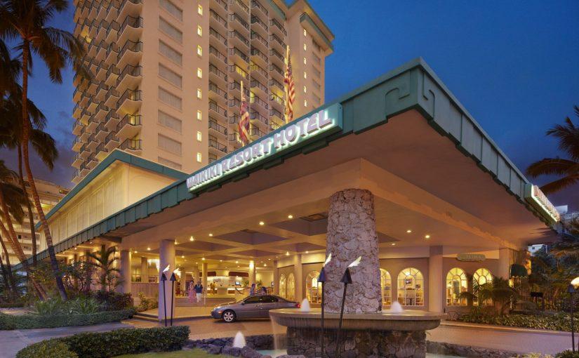 ワイキキリゾートホテル