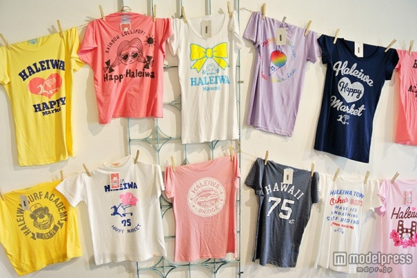 ハッピーハレイワのTシャツ