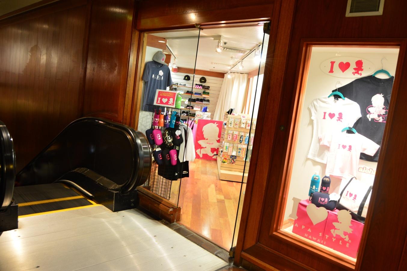ハパ・スタイルの店舗