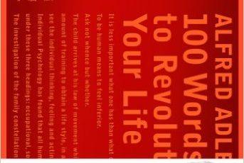「人生に革命が起きる100の言葉」