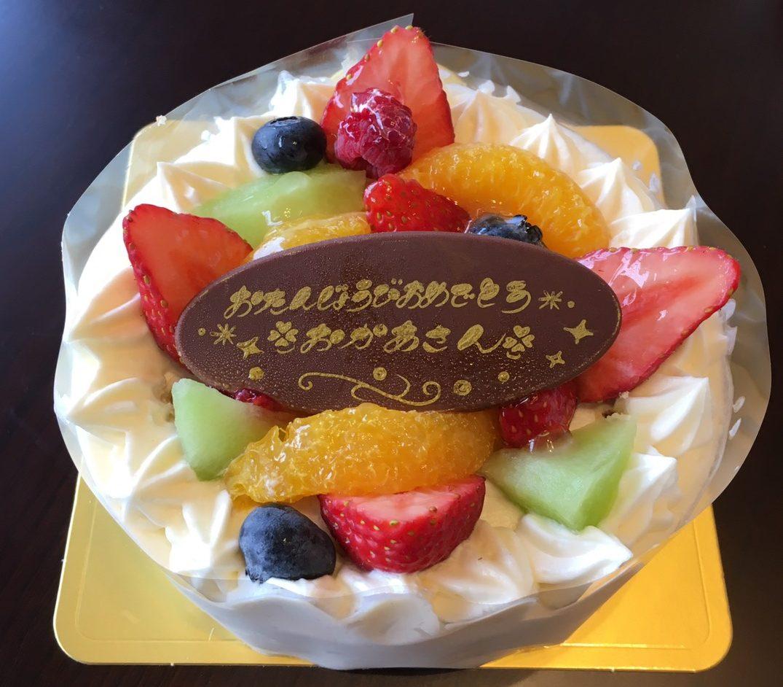 20170416_birthday cake