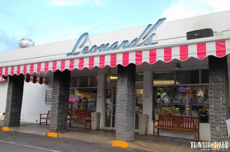 ハワイ マラサダ2 店