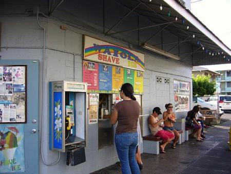 ハワイ シェイブアイス 価格