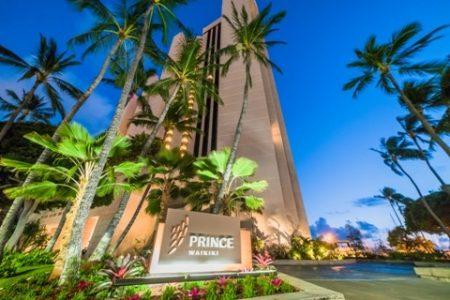 ハワイ ホテル プリンスワイキキ