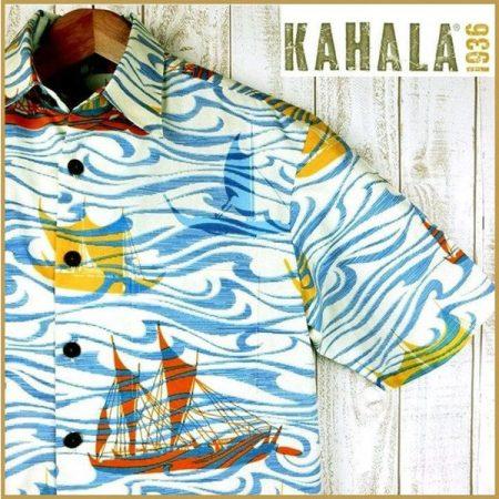 ハワイ アロハシャツ カハラとは
