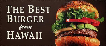 ハワイ 厳選バーガー ハンバーガー