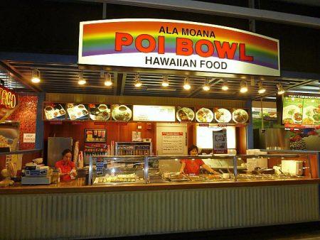 ハワイ ポイ アラモアナポイボール