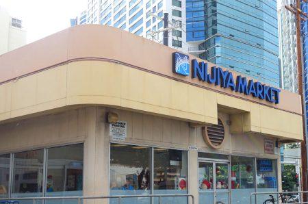 ハワイ スーパーマーケット ニジヤマーケット