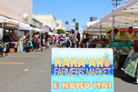 ハワイ カカアコファーマーズマーケット