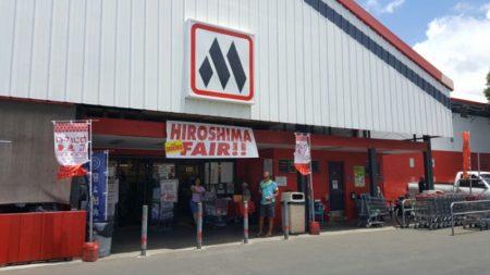 ハワイ スーパーマーケット マルカイホールセールマート