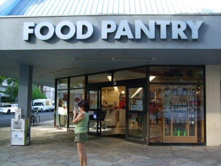 ハワイ スーパーマーケット フードパントリー