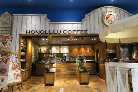 ハワイ ホノルルコーヒーカンパニー 日本の店舗