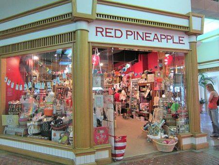 ハワイ レッドパイナップル 住所