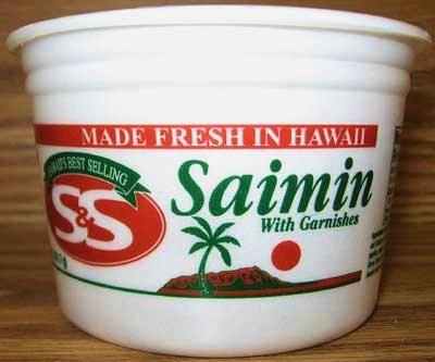 ハワイ サイミン レストラン