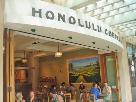 ハワイ ホノルルコーヒーカンパニー アラモアナ店