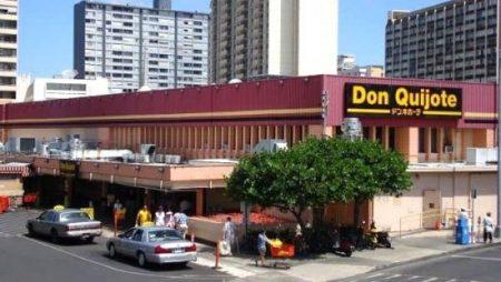 ハワイ スーパーマーケット ドンキホーテ