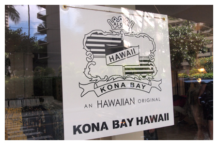 ハワイ アロハシャツ コナベイハワイ