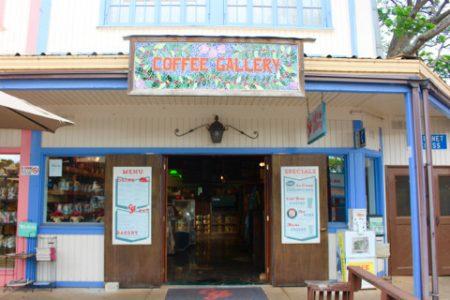 ハワイ コーヒー コーヒーギャラリー