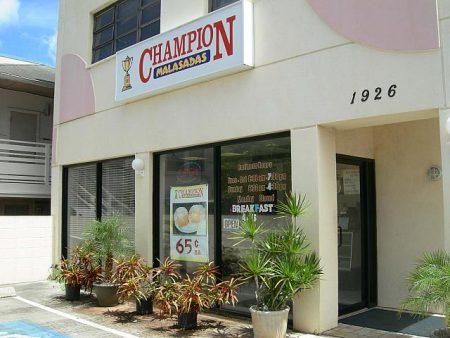 ハワイ マラサダ チャンピオンズ