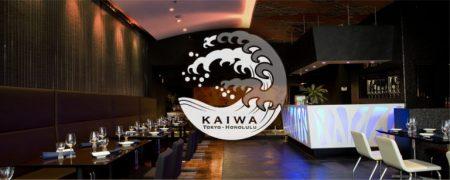 ハワイ 鉄板寿司カイワ 日本食
